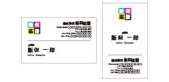 namecard_top